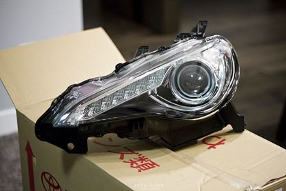 Picture of Factory HID Headlight - FRS (Single)