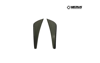 Picture of Verus Carbon Fiber  Dive Planes (Canards) Focus ST 13+