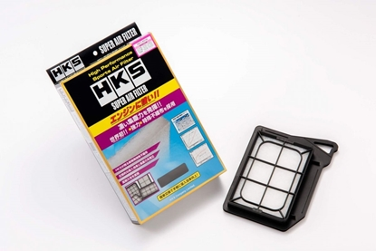Picture of HKS Super Air Filter A90 MKV Supra GR 2020+ 70017-AT131